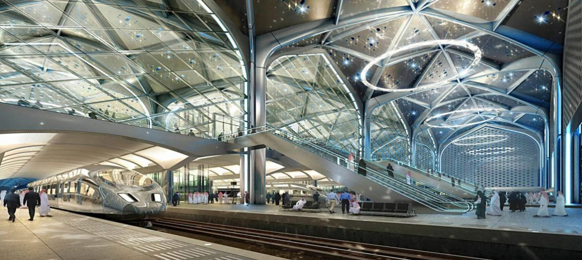 Haramain High-Speed | Railway Mecca Station