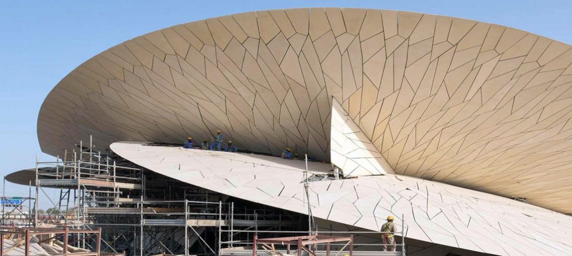 Qatar National | Museum