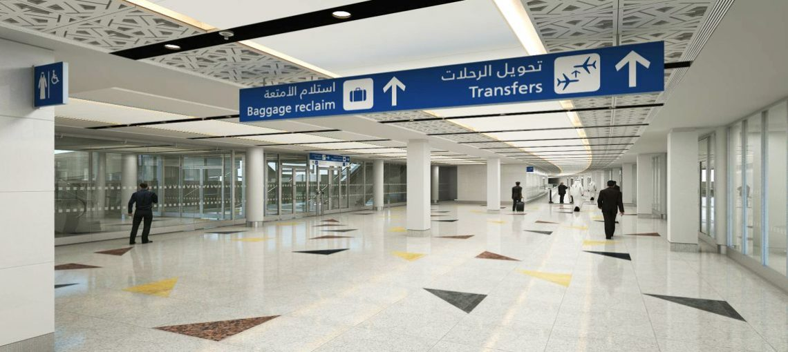 King Abdulaziz | International  Airport