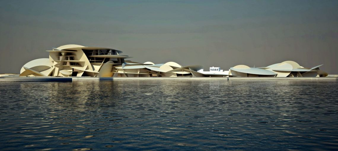 Qatar National | Museum