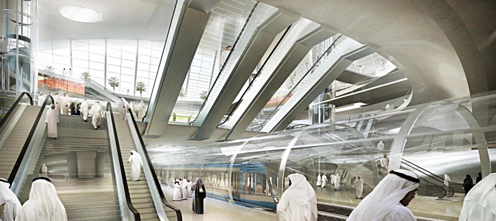 Doha Metro–Al Riffa Station