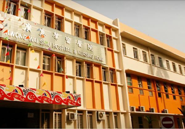 Projet d'Hôpital KWS à Singapour