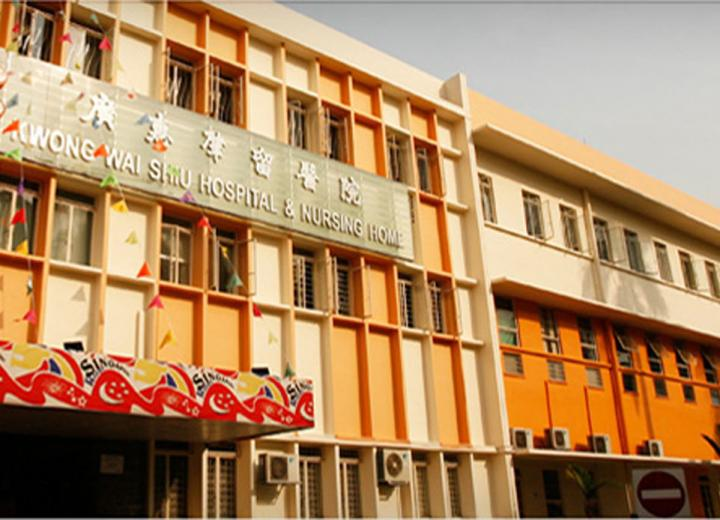 KWS Hospital Project in Singapore