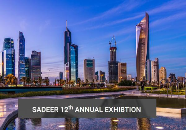 TECFIRE at Sadeer Day Kuwait